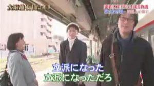 石田さん家