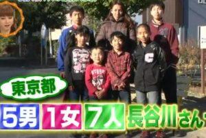 シングルマザー大家族の長谷川家は美人ママの超絶節約術で ...